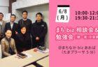 【6月6日(土)】ベトナムコーヒー販売会
