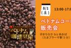 【7月29日(水)】スモールビジネス進化論2020 ~アフターコロナ時代をどう生き抜く