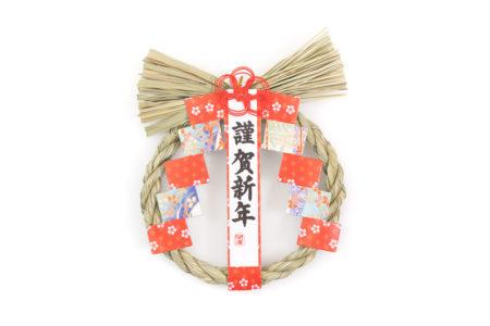 【1月4日(土)】新年交流会 ~まちbizセミナールーム開放