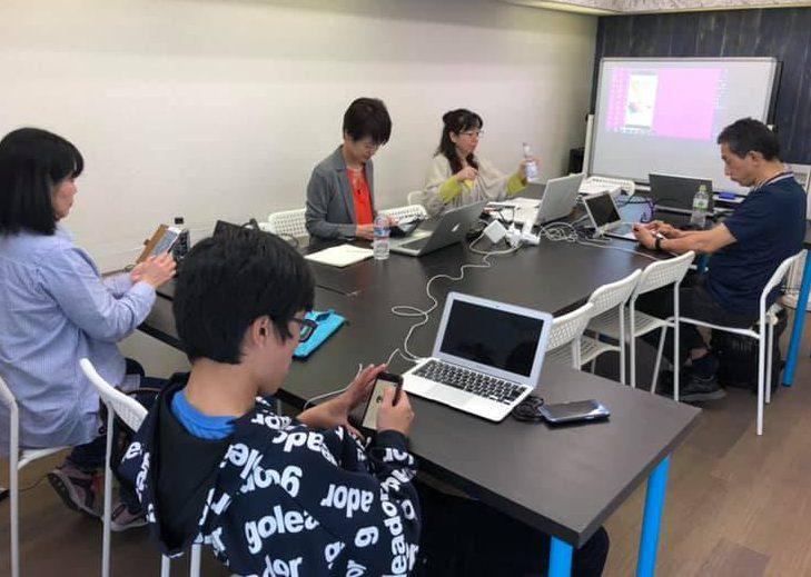 【6月8日(土)】スマホビジネスアカデミー ~ビジネス発想がさらに広がる!Googleアプリ+グッズ作成アプリ使いこなし7選 〜未定