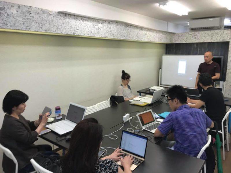 スマホビジネスアカデミー ~ アプリだけで自分の知識、経験をスライド動画に変換する方法《2月9日(土)》