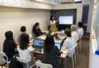【9月14日(土)】Webコミュニケーション実践会 ~あなたを伝える デザイン作成+α ~チラシ編~
