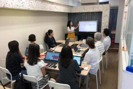【オンライン講座】ペライチセミナー&実践会~誰でも簡単にHPが作れる!《9月18日(水)》