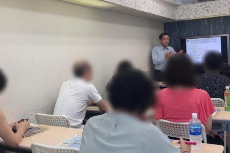 【10月15日(水)】起業スタートアップ1日講座~自分がやりたい事業を整理して計画書にまとめよう