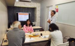 【オンライン講座】起業スタートアップ1日講座~自分がやりたい事業を整理して計画書にまとめよう《10月15日(水)》