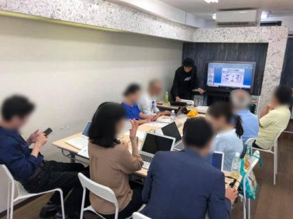 【11月5日(火)】ネットショップ講座~海外に商品を販売して、売上アップしよう!(Etsy編)