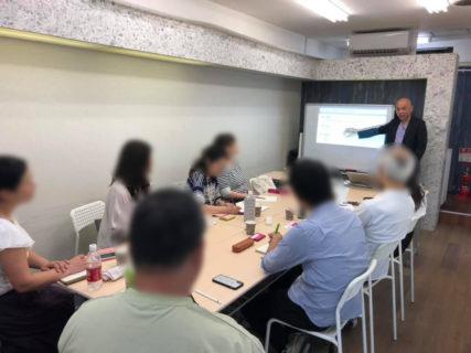 【11月25日(月)】SNS実践会~スマホ時代の集客用ホームページ(LP)自動作成・実践会
