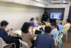 【1月9日(木)】[子供の教育]課題解決ディスカッション~働き方改革、AI自動化、人生100年時代の「子供の教育」