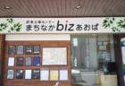 【6月22日(月)】ZOOMライブ→LINE公式、見込み客リスト100名構築法~