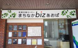 【6月20日(土)】地域課題解決ディスカッション~世直し政治カフェ~
