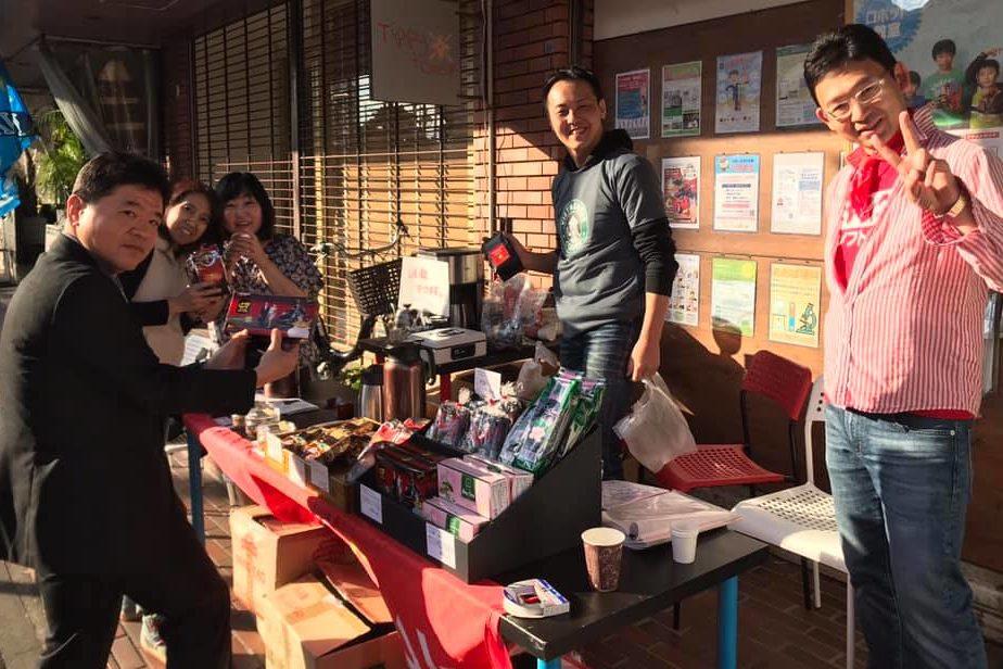 【3月2日(土)】ベトナムコーヒー販売会&交流会