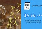 【2月24日(月)】LINE公式「配信編」× アート動画作成 ~SNSビジネスアカデミー