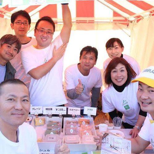 スモールビジネス進化論~協同起業が日本を救う(予告編)