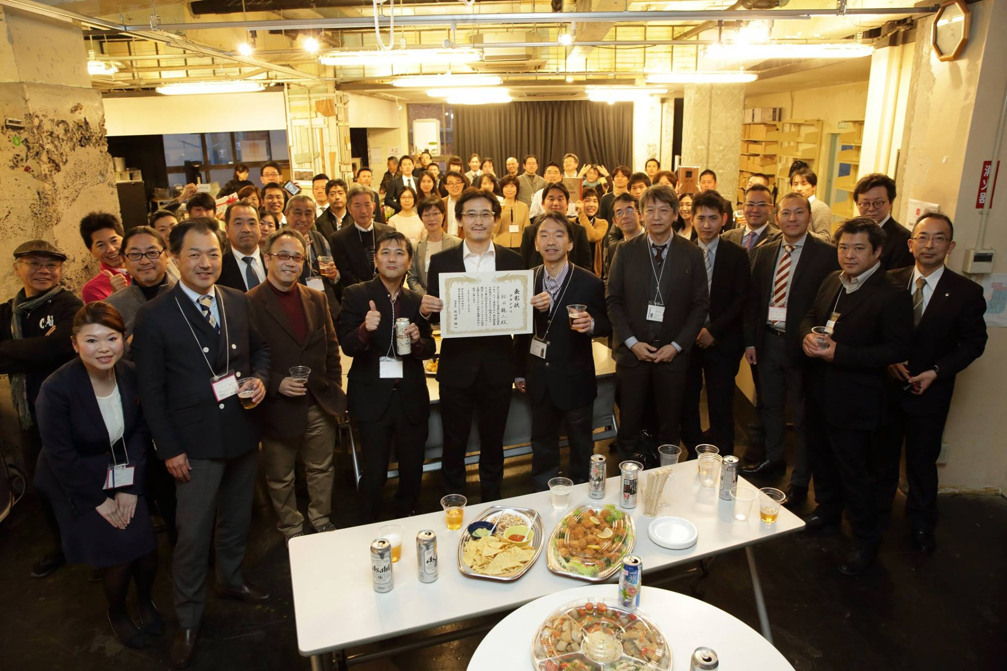 第6回 OICHIビジネスアワード 開催報告《1月14日(土)済》