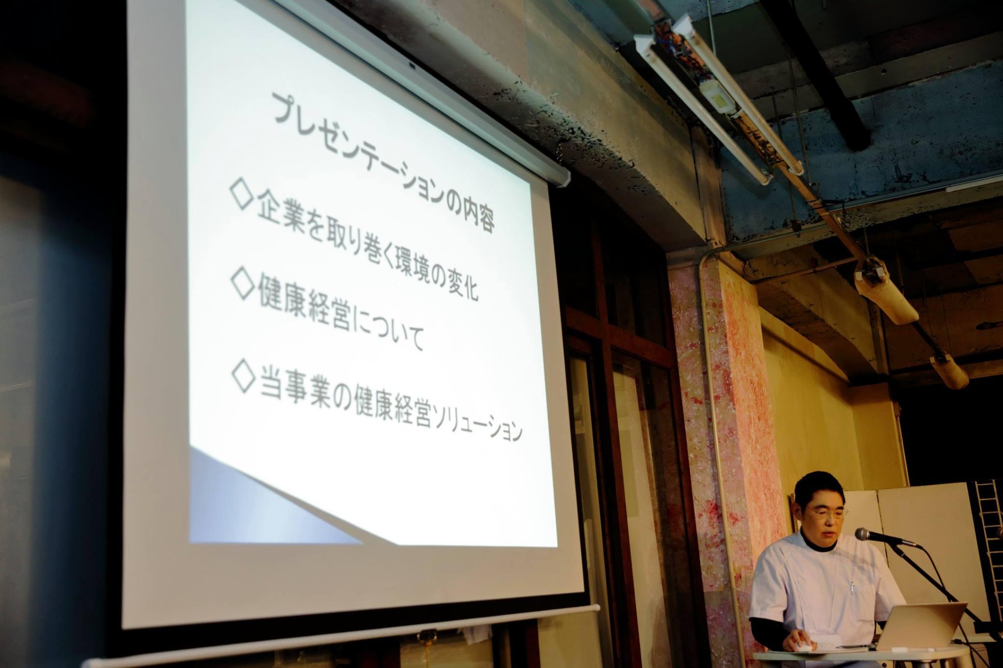伊藤進さんのビジネスプラン発表の様子