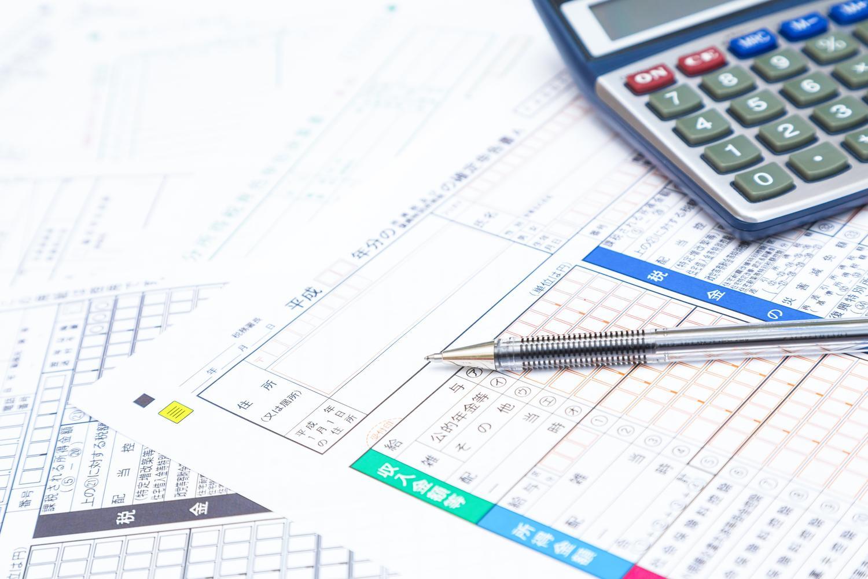 ◇検討中◇【会員限定 割引】小規模事業者 持続化補助金 獲得講座